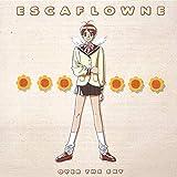 The Vision of Escaflowne (Original Motion Picture Soundtrack 1)