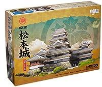 ピーエムオフィスエー 1/200 Castle Collection 国宝 松本城