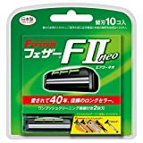 フェザー エフシステム 替刃 FIIネオ 10コ入