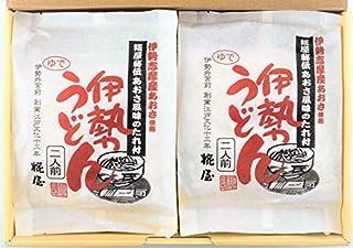 糀屋 あおさタレ伊勢うどん 4袋(8食)詰合せ 2食入×4袋