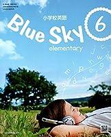 Blue Sky elementary 6 [令和2年度]―小学校英語 (文部科学省検定済教科書 小学校外国語科用)