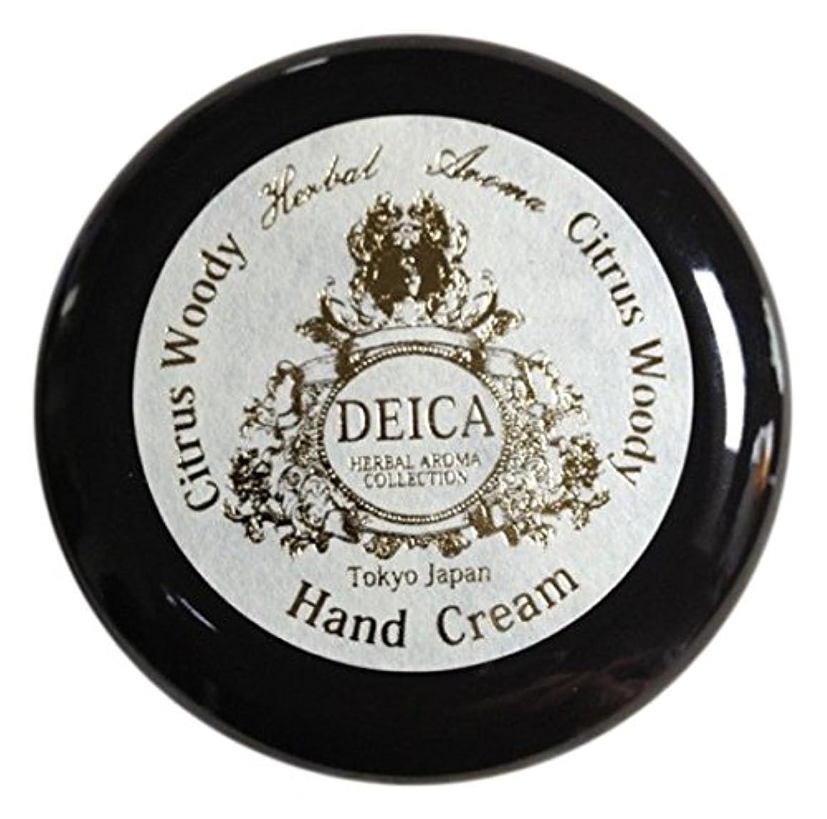 発明する流出カートDEICA ハーバルアロマ ハンドクリーム シトラスウッディ