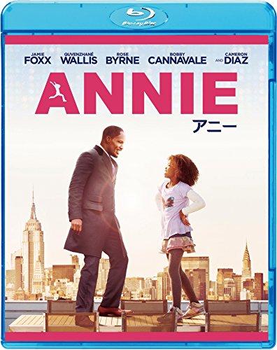 ANNIE/アニー [Blu-ray]