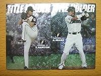 2008カルビープロ野球チップス第1弾【北海道日本ハムファイターズ】完全フルコンプ全17種(ダルビッシュ有4種含む)