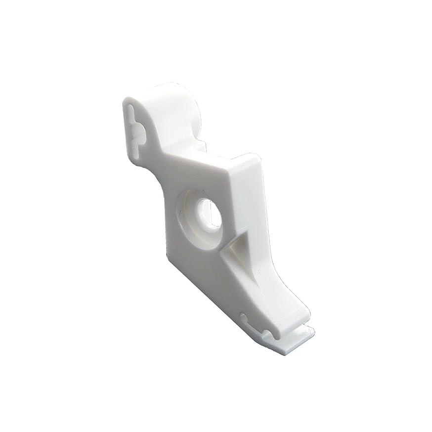 Cutex (TM) Brand Presser Foot Shank Adapter #4124112-01 for Husqvarna Viking Sewing Machine