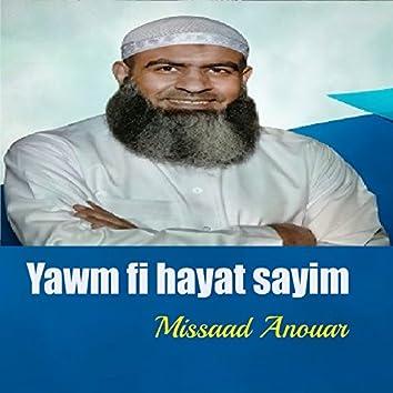 Yawm fi hayat sayim (Quran)