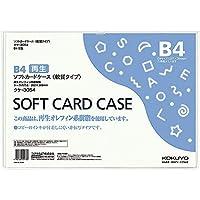 コクヨ ソフトカードケース(環境対応)軟質B4 60枚 Japan