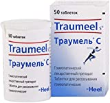 Traumeel 50 Capsules Pack of 3