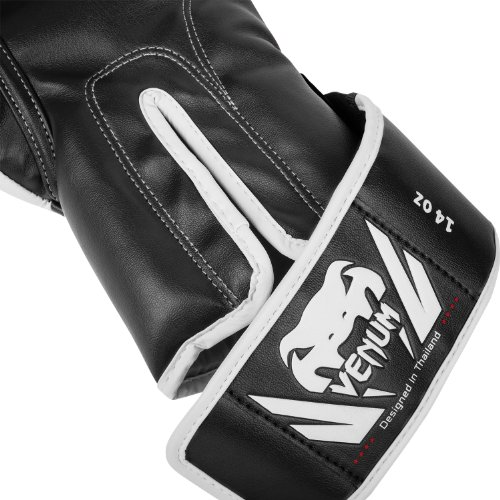 Venum Challenger 2.0 Boxing Gloves - Black - 16-Ounce