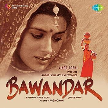 Bawandar (Original Motion Picture Soundtrack)