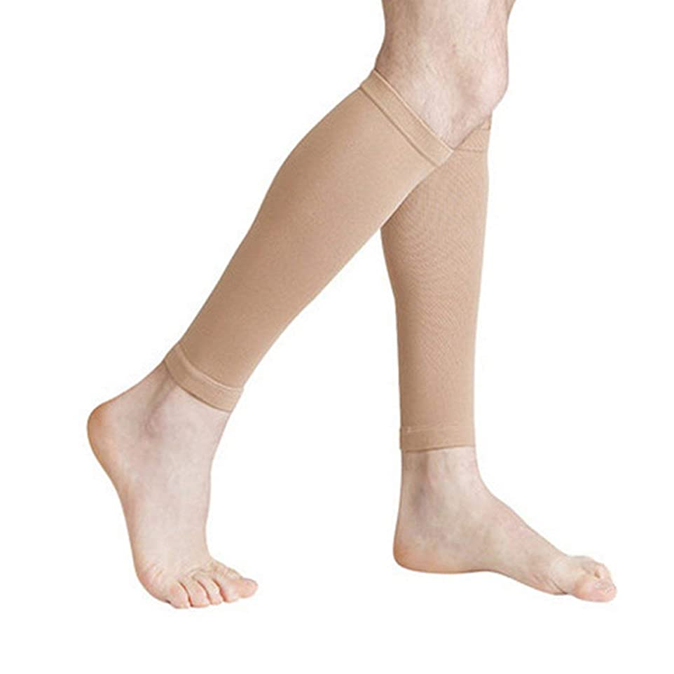 誰も月許さない丈夫な男性女性プロの圧縮靴下通気性のある旅行活動看護師用シントスプリントフライトトラベル - 肌色