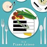 【Amazon.co.jp限定】Aio Piano Arioso(CD)(缶マグネット付)