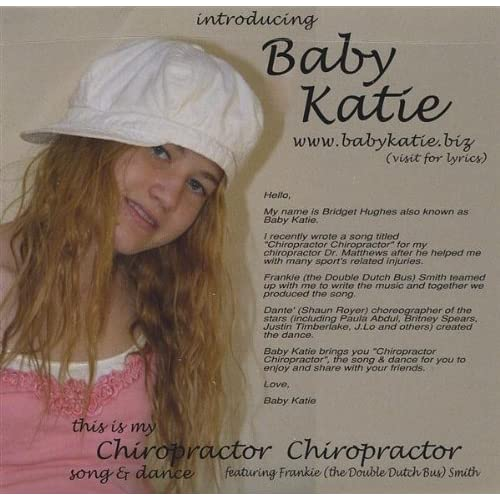 Instrumental Mix by Baby Katie on Amazon Music - Amazon com