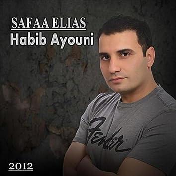 Habib Ayouni