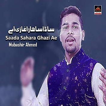 Saada Sahara Ghazi Ae