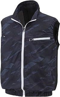 SUN-S(サンエス) 空調風神服 2021年新商品 チタン加工ベスト 服のみ/ステッカー付【KU92142】