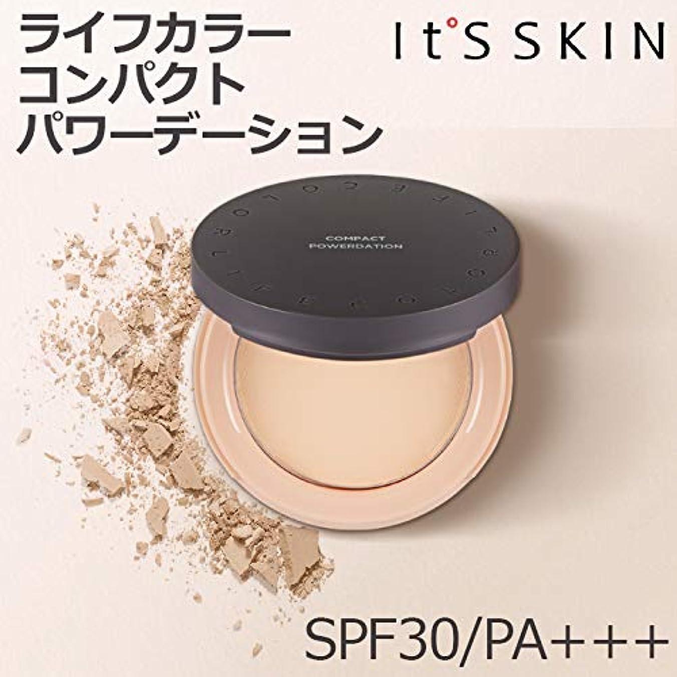 タヒチ傾くバッテリーIts skin イッツスキン ライフ カラー コンパクト パワー デーション 13g (2カラー 選択1) 23号 メディウム,パウダー