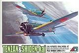 マイクロエース 1/144 日本機2機セットシリーズ 天山・紫電改
