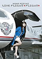 NANA MIZUKI LIVE FLIGHT×FLIGHT+ [DVD]