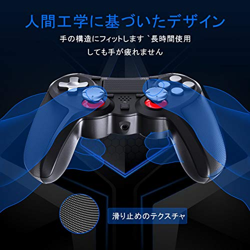 TECKLINE『PS4ワイヤレスコントローラー』