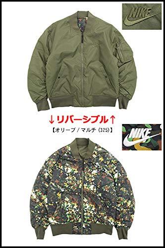 NIKE(ナイキ)「リバーシブルボンバージャケット(AR2184)」