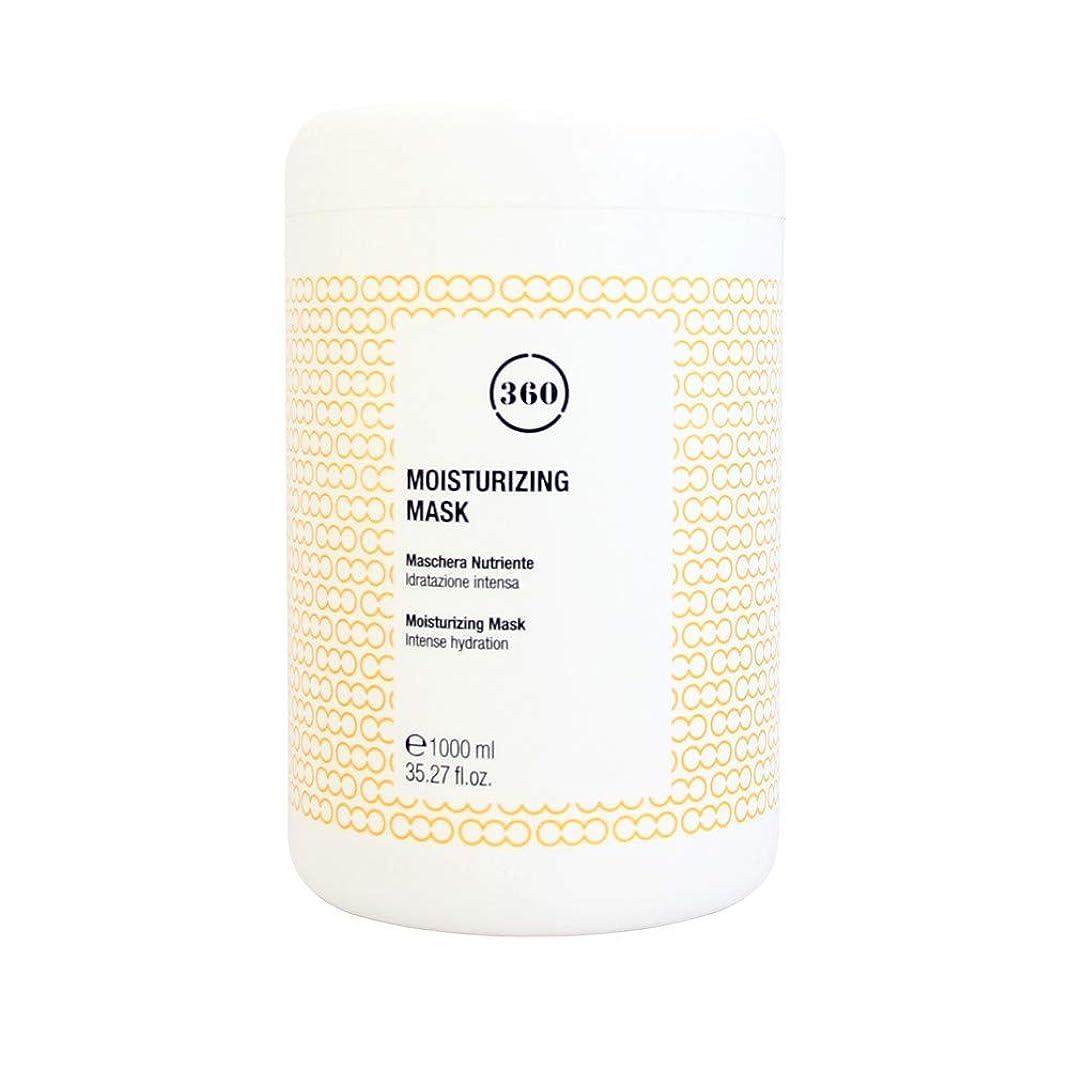 ミキサー郵便屋さんクマノミ360ディープハイドレーションマスク - 1000 ml