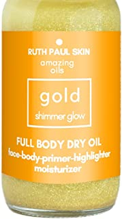 Glowing Body Oil For Women - Moisturizing Shimmer Body Oil & Face Oil - Eco Glitter In Natural Oils Blend Of Coconut, Jojoba, Argan, Sweet Almond & Essential Oils High In Vitamin C. Large 4oz