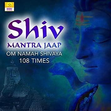 Shiv Mantra Jaap (Om Namah Shivaya 108 Times)