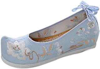 Inlefen Women's Chinese style Embroidered shoes Retro Cloth shoes Flowers Lacing shoe