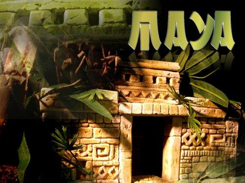 Maya Terrarien Set, Terrarium Deko Themen Rückwand