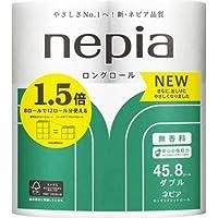 ネピアロングトイレット8Rダブル × 3個セット