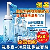 Nasal Irrigators Review and Comparison
