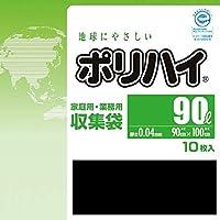 【ケース販売】 ポリハイ ごみ袋 90L 0.04 黒 (LP-4090BK) 10枚入×30冊
