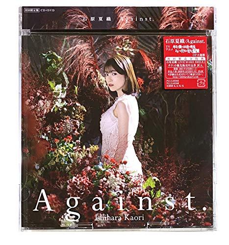 【外付け特典あり】「Against.」[初回限定盤](DVD付)(抽選会C賞 撮り下ろしブロマイド、店舗特典 撮り下ろし缶バッジ(56mm)付 )