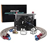 Universal 30ROW 10 AN Full Aluminum Engine Transmission Silver Oil Cooler With 7' Black Electric Fan Kit +...