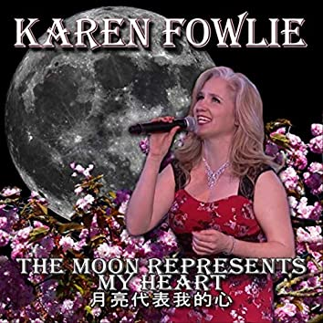 The Moon Represents My Heart (月亮代表我的心)