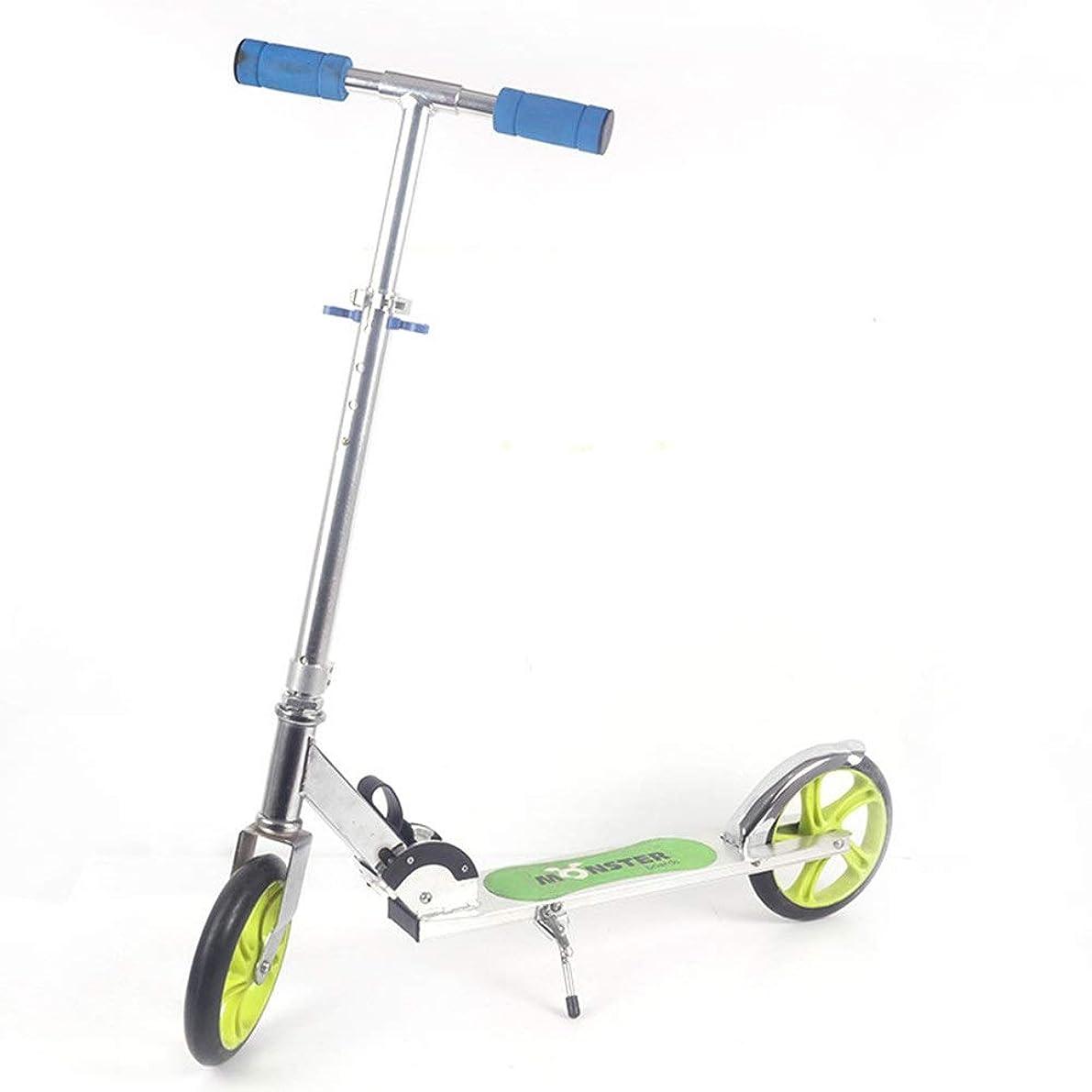 みぞれ土器冊子WangGai 二輪スクーター大人旅行200PUホイールオールアルミリフト折りたたみペダルスクーター WangGai