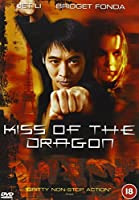 Kiss of the Dragon [DVD]
