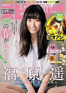 週刊ビッグコミックスピリッツ 212巻 表紙画像