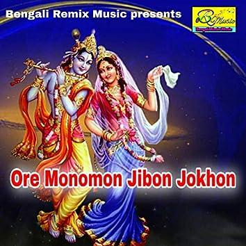 Ore Monomon Jibon Jokhon