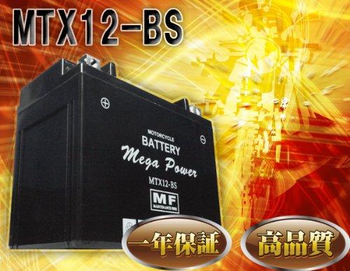 バイク バッテリー CBR1100XX ブラックバード 型式 BC-SC35 一年保証 MTZ12S 密閉式