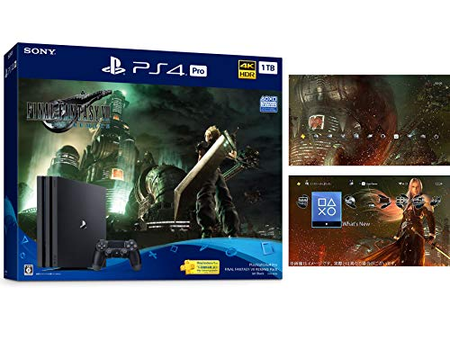 PlayStation 4 Pro FINAL FANTASY VII REMAKE Pack(HDD:1TB)【Amazon.co.jp特典】オリジナルPS4用ダイナミックテーマ 配信【メーカー生産終了】