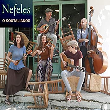 O Koutalianos (feat. Mélina Vlachos, Yannis Vlachos, Anatole Vlachos, Laurence Stefanidis, Daniel Puhek)