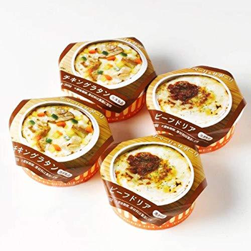 ライフメイト おうちでシリーズ 素材にこだわった 手作り 洋食セット (ビーフドリア×2、チキングラタン×2) グラタン ドリア パスタ フレンチ 洋食 和食 テイクアウト パーティ 製造 国内産 (2セット)