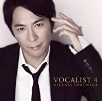 VOCALIST4(初回限定盤A)(CD13曲+DVD付)