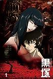 黒塚-KUROZUKA- Vol.1[DVD]