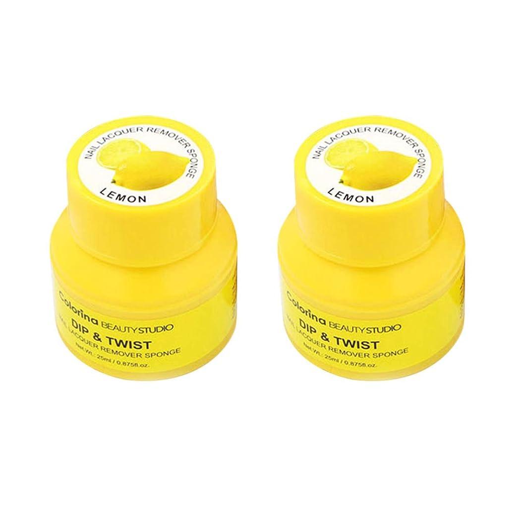 単調なビザ商標Minkissy 2ピースマニキュアリムーバーるつぼネイルポリッシュリムーバージェルネイルポリッシュリムーバーラップネイルジェルリムーバーツール(黄色)