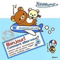 【Rirakkuma/リラックマ ボンジュール】 メガネクロス(メガネ拭き) 5.ヒコーキ