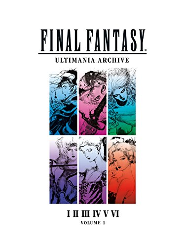 Final Fantasy Ultimania Archive: 1