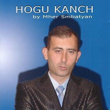 Hogu Kanch